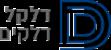 Dalkal_Dlakim_Logo